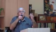 Двама човека възлязоха в Храма - Пастор Фахри Тахиров