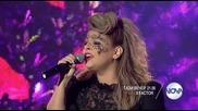 Любовен концерт в X Factor тази вечер по Нова
