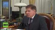 Russia: Putin meets Supreme Court president to discuss sentencing reform