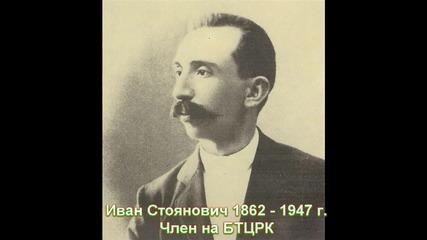 6 септември 1885 г. - Съединението на България