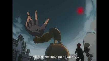 Flcl - 05 Bg Sub ( Бг Превод )