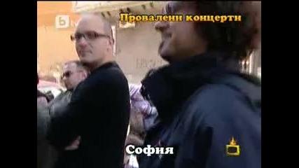 Господари на Ефира - Нма (2 част - 07.05.2010)