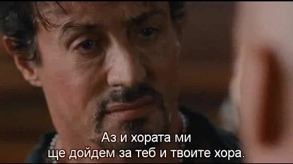 The expendables - Непобедимите 2010 част 2