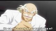 Needless - Епизод 12 - Bg Sub - Високо Качество