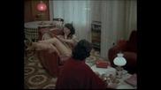Българският филм Дами канят (част 2)
