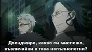 [easternspirit] Tokyo Ravens - 09 bg sub [480p]