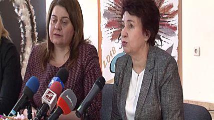 """Над 7500 души участват на """"Сурва 2019"""""""