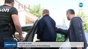 Над 10 задържани в ДАИ-Благоевград