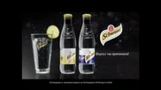 Реклама: Schweppes - Party Short