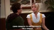 Теория за големия взрив / The Big Bang Theory / S02 E07