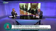 Манол Генов: Съставът на служебното правителство изглежда много добре