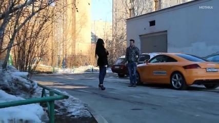 """Как се """"забива"""" мацка в Русия за 40 секунди."""
