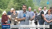 """Жители на курортно селище блокираха път край """"Хаинбоаз"""""""