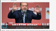 Turkey's Erdogan Feted at Rally in Germany, Urges Compatriots to Vote Ahead of Election