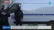 Рецидивист избяга с хеликоптер от френски затвор
