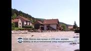 Босна се нуждае от 210 млн. долара за възстановяване след наводненията