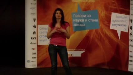 Венета Славчева - за цигарите и здравето
