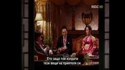 [ Bg Sub ] Goong - Епизод 1 - 2/3