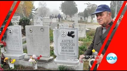"""В """"Часът на Милен Цветков"""" на 16 ноември очаквайте"""