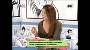Helena Paparizou discusses Aids ( Your Voice Stops Aids 30.11.2012)