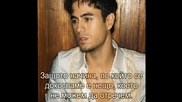 Enrique Iglesias - Ring My Bels(bg Субтитри)