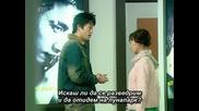 [ Bg Sub ] Delightful Girl Choon Hyang - Еп. 8 - 3/3