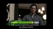 Supernatural / Свръхестествено - Сезон 4 Епизод 21