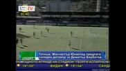 Манчестър Юнайтед Предлага Солиден Договор За Димитър Бербатов