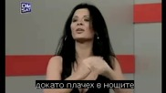 Maja Marijana - Bio mi je dobar drug ( prevod )