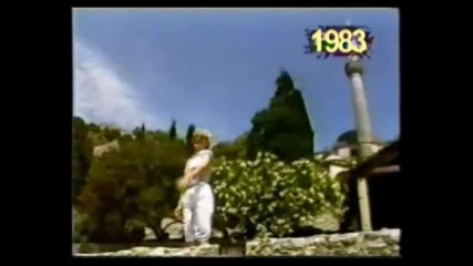 LEPA BRENA - MAXI SINGL 1983 _1985.