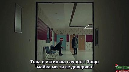 Семейство Боран - сезон 2, еп.52