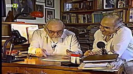 Жул Леви – живот в розово (2000)