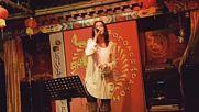 Марина Александрова - Мой маленький друг