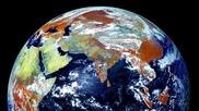 Руски сателит направи изключителна снимка на Земята