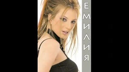 Емилия И Валдес - Хали Гали
