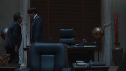 Влюбих се в Сун Чонг - Епизод - 8