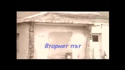 Няма отново да обичам - Стелиос Казанджидис (превод)