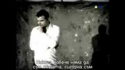 Atb - Ecstasy с Бг Превод