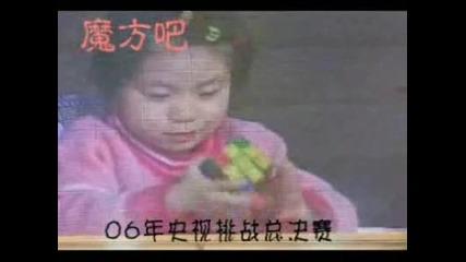 - Японското Дете Чудо