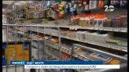 Пазарът е залят от вредна оцетна киселина Е260 - Новините на Нова