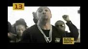♪♫ Flo - Rida Ft Timbaland - Elevator ♪♫ Високо Качество