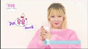 131117 Trouble Maker - Milk Song @ Inkigayo