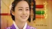 Бг Превод! Yim Jae Bum - Sorrow Song ( Jang Ok Jung Live For Love Ost )