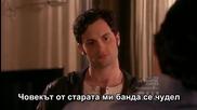 Gossip Girl S04e20 Bg sub