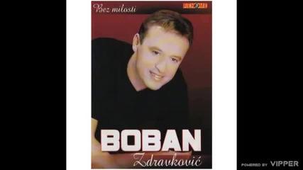 Бобан Здравкович - Дай ми само 5 минути + Превод
