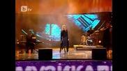 Лили Иванова - Ти Не Си За Мен - Бг Радио