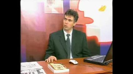 Диагноза И Георги Ифандиев 25.4.2008г.