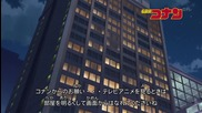 Detective Conan 656 The Professor's Video Site