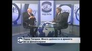 Тодор Тагарев: Много дейности в армията не са финансирани