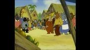 Анимационният Филм Царят На Джунглата ( Bg Audio ) [част 7]